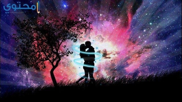أجمل الصور الرومانسية للعشاق