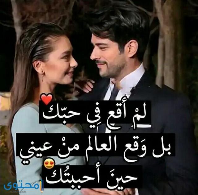 صور حب وعشق ورومانسية 2020 موقع محتوى