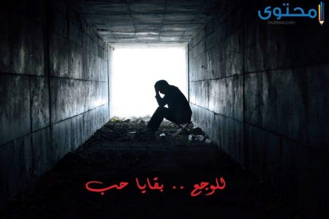 صور حب حزينة جدا