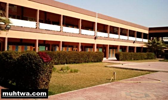 تعبير عن حديقة المدرسة بالعناصر الرئيسية