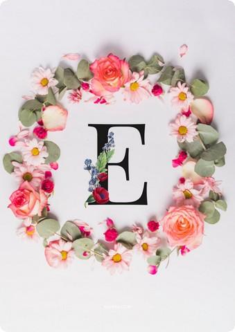 صور حرف E