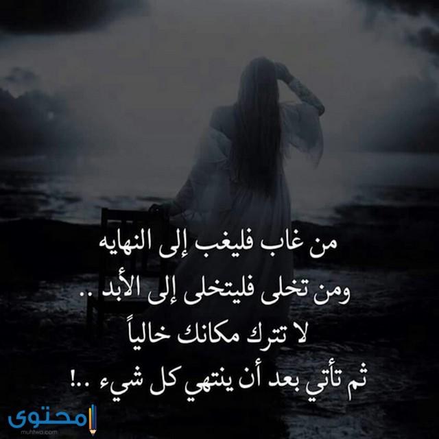 حالات حزن واكتئاب