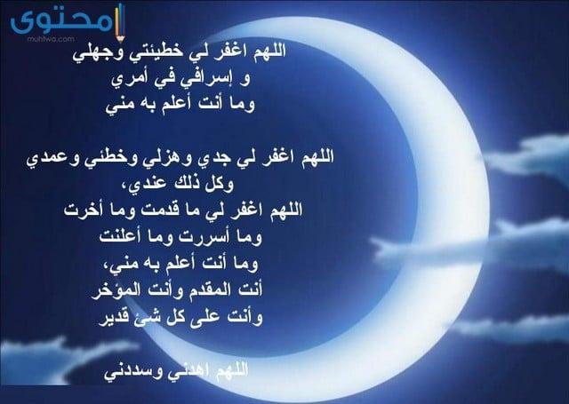 صور ادعيه اسلاميه جميله