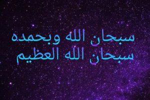 خلفيات واتس اب الدينيه الاسلامية