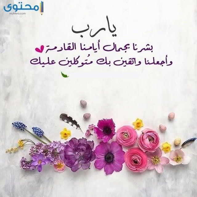 اجمل الصور ادعية اسلامية