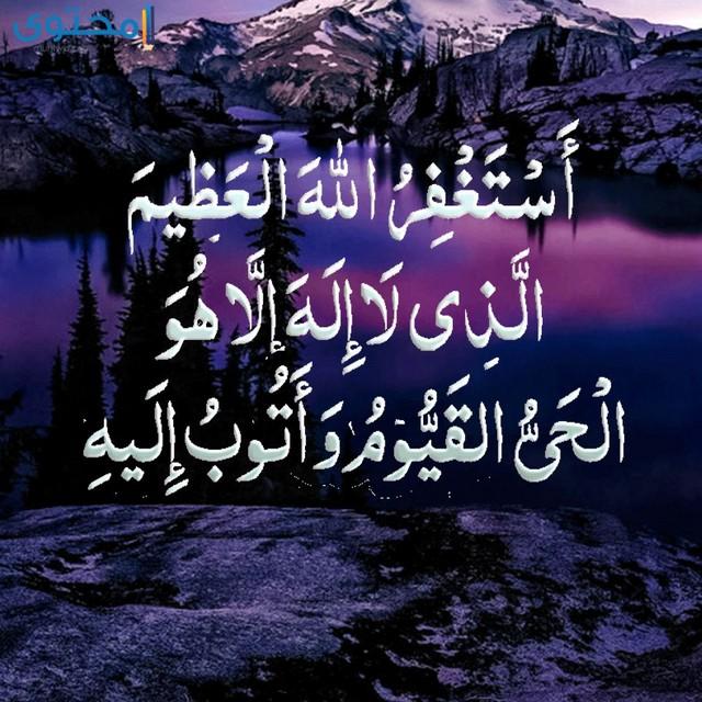 صور دينيه اسلاميه