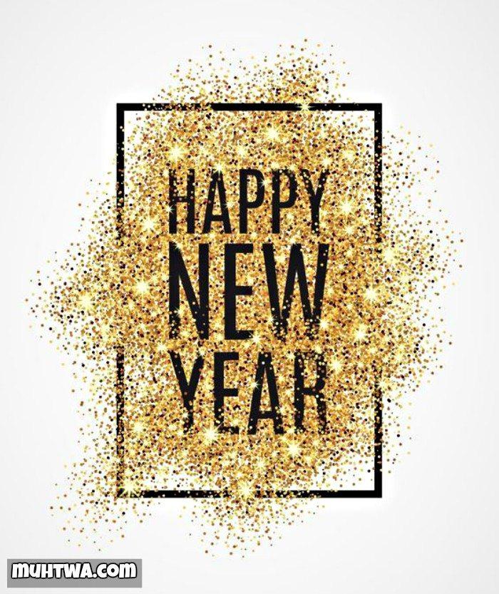 صور رأس السنة الجديدة 2018