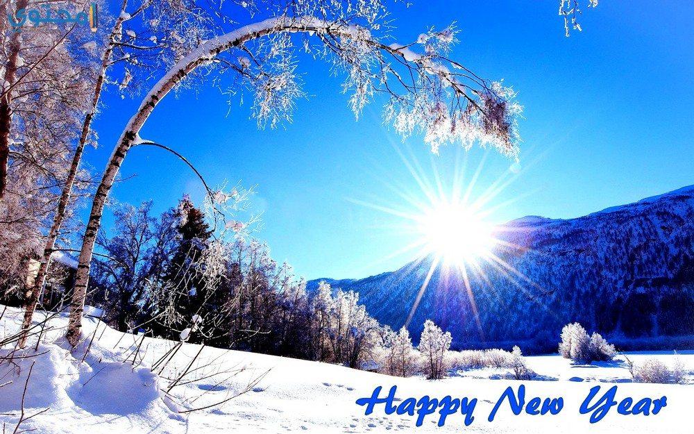 خلفيات وصور العام الجديد روعة