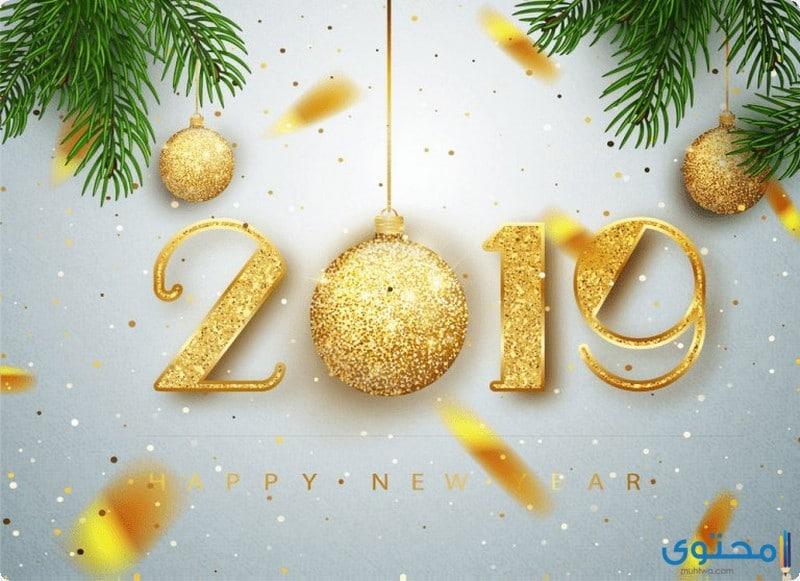 خلفيات رأس السنة