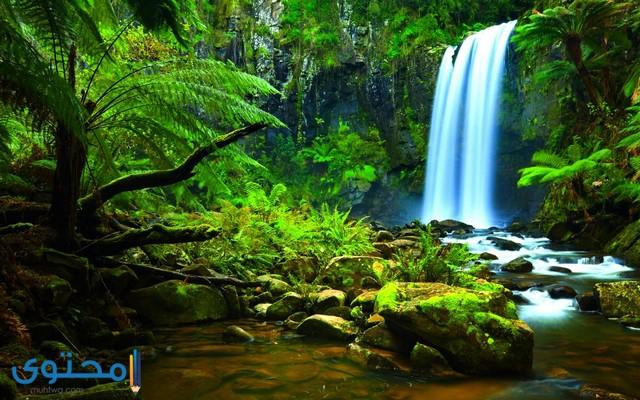 اروع المناظر الطبيعية