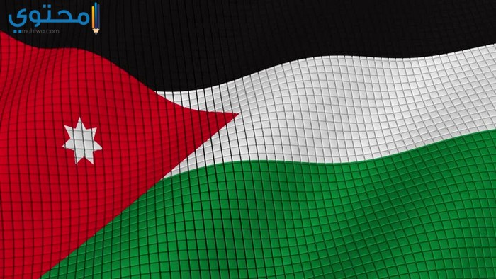 صور وأغلفة علم الأردن حديثة