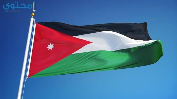 أفضل صور علم الأردن 2018