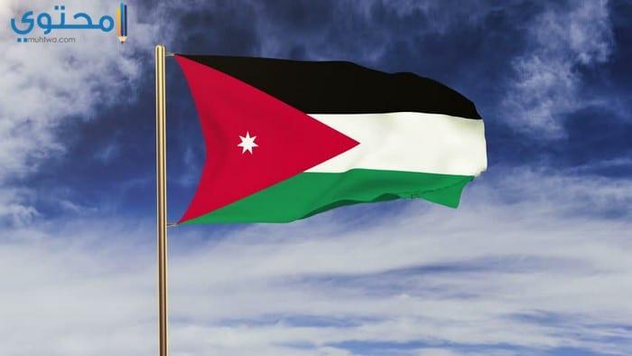 صور وأغلفة علم الأردن حديثة2018