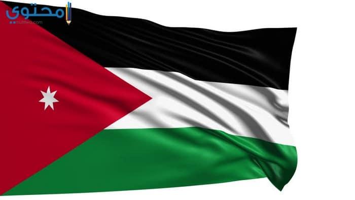 صور علم الأردن للفيس بوك وتويتر