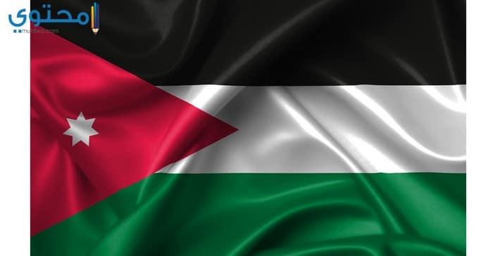 خلفيات ورمزيات العلم الأردني 2018