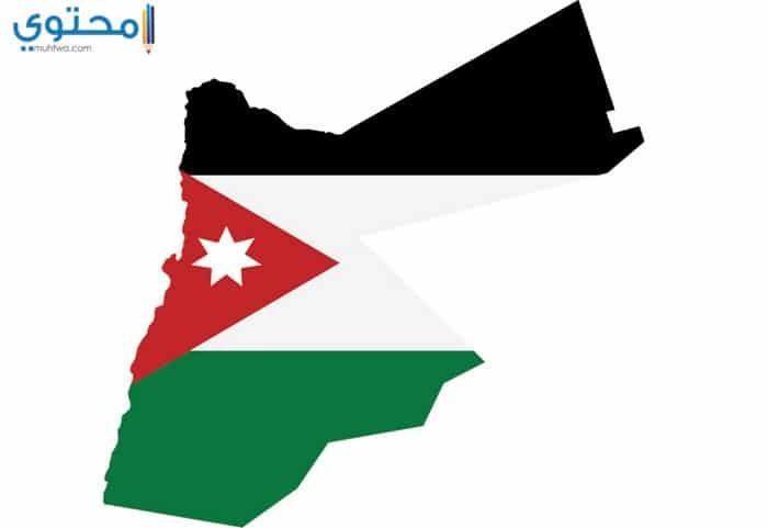 خلفيات ورمزيات العلم الأردني