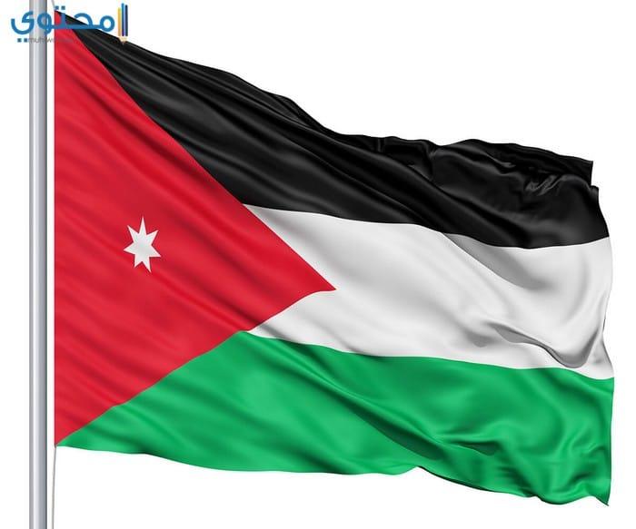 صور حديثة للعلم الأردني