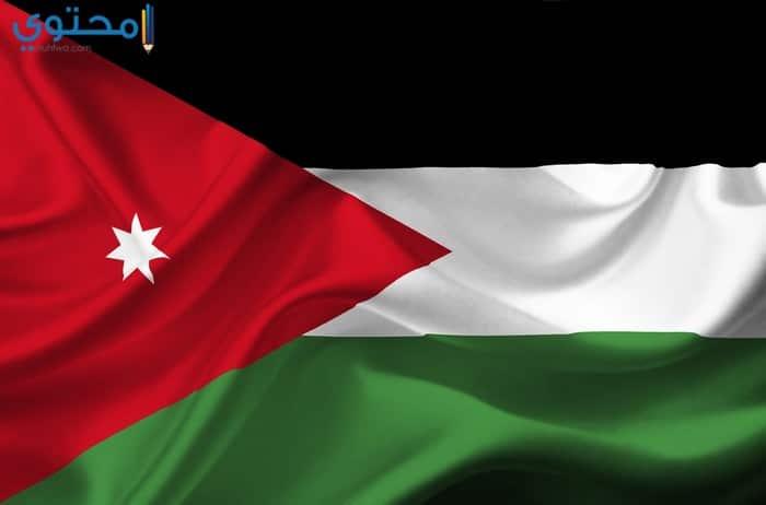 أفضل صور علم الأردن للفيس بوك وتويتر