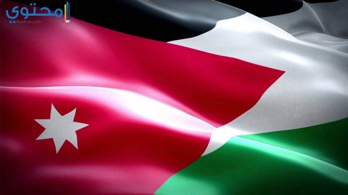 أروع صور العلم الأردني للفيس بوك وتويتر