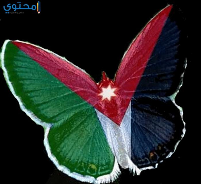 صور العلم الأردني للفيس بوك
