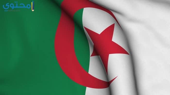 رمزيات علم الجزائر حديثة 2018