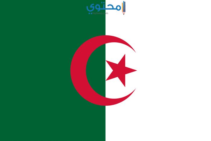 صور علم الجزائر الجديد