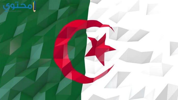 صور وخلفيات علم الجزائر 2018