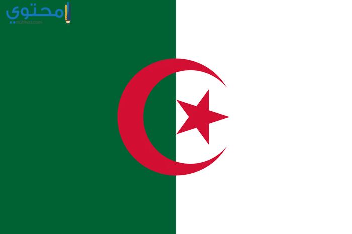 صور ورمزيات علم الجزائر