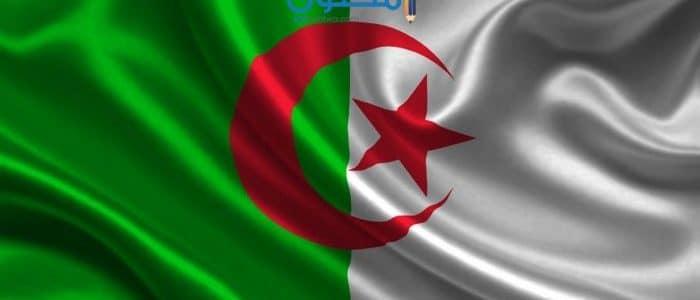 صور وتصميمات علم الجزائر لمواقع التواصل الإجتماعي