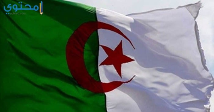 رمزيات علم الجزائر 2018