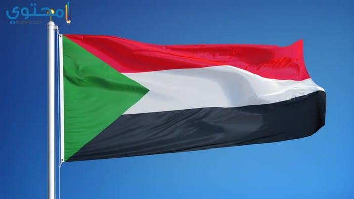 أجمل الصور لعلم السودان
