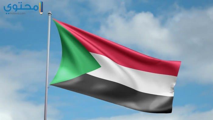 أجدد صور علم السودان