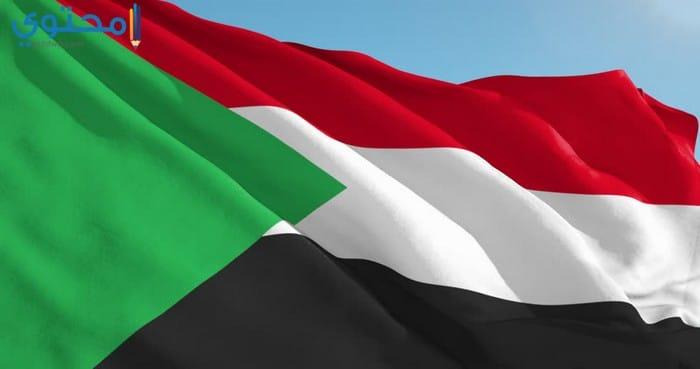 علم السودان الجديد بعد الأنفصال
