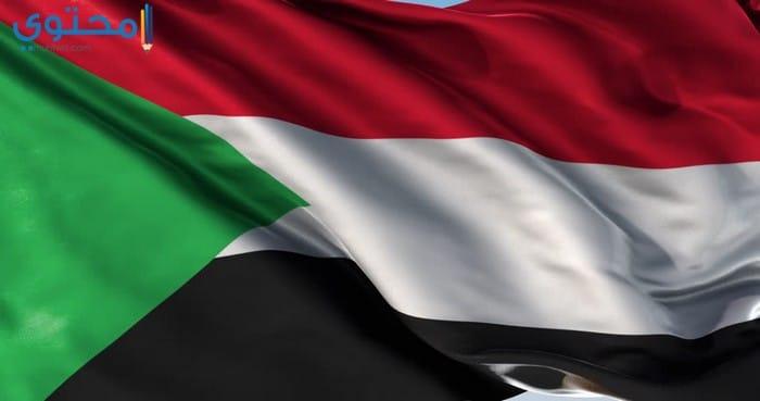 صور ورمزيات علم السودان