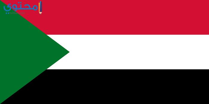 صور وخلفيات علم السودان