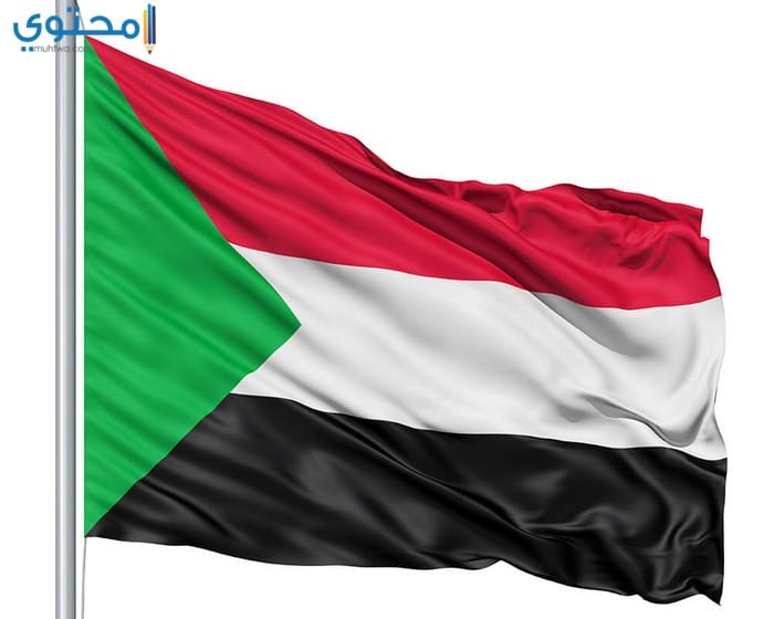 صور علم السودان روعة