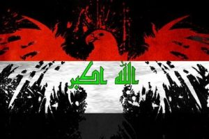 أغلفة وصور علم العراق للفيس بوك وجوجل بلس