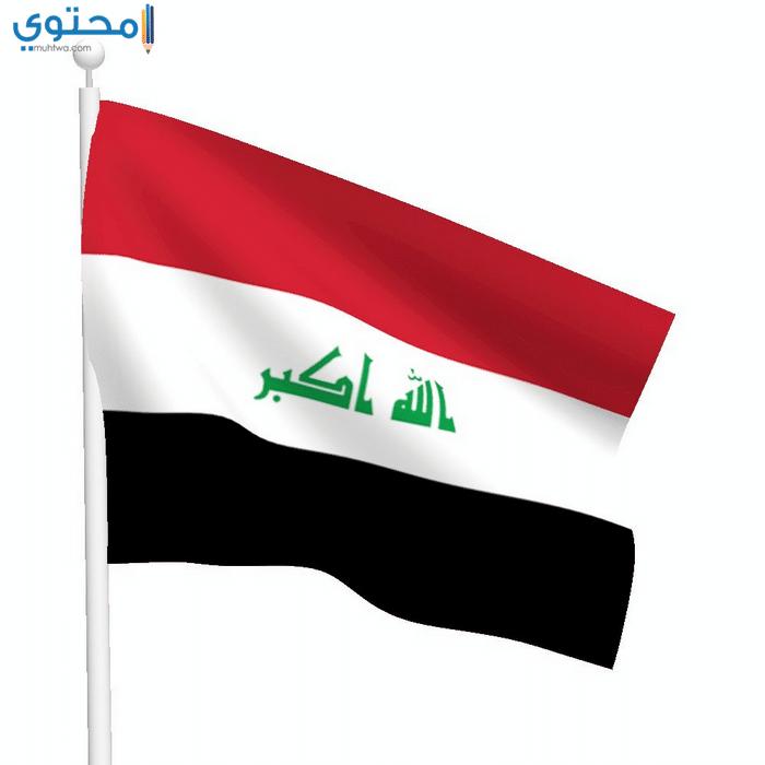 أحدث صور العلم العراقي