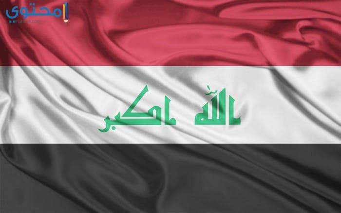 صور ورمزيات علم العراق