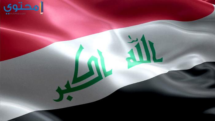 خلفيات علم العراق hd