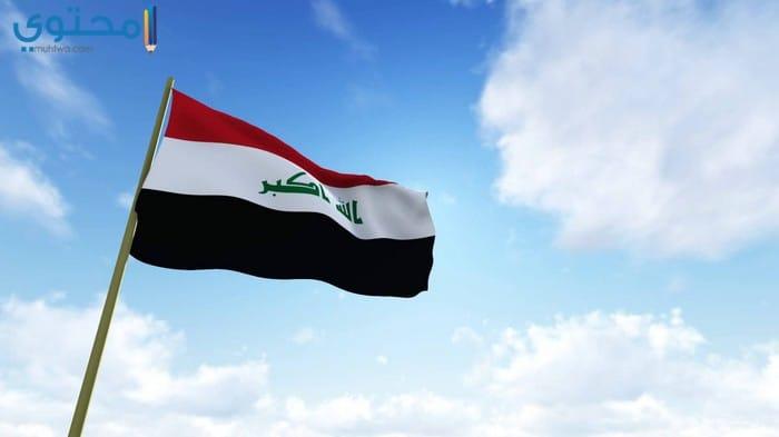 خلفيات وصور علم العراق الجديدة
