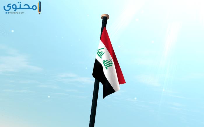 صور وخلفيات علم العراق عالية الجودة