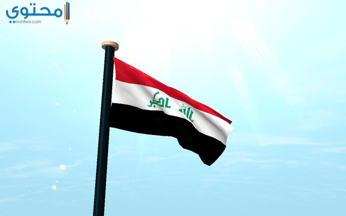 خلفيات العلم العراقي الجديد