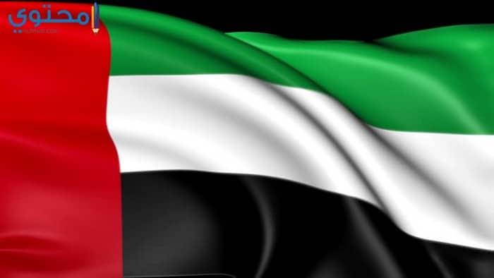 رمزيات علم الكويت 2018