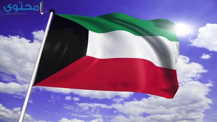 خلفيات عن علم الكويت