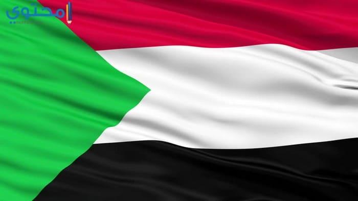 أحدث صور العلم الكويتي