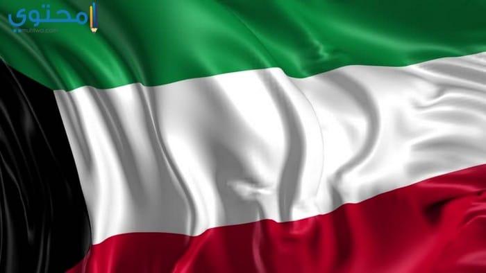 علم الكويت الجديد