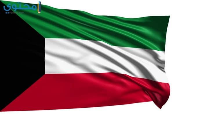 خلفيات علم الكويت روعة
