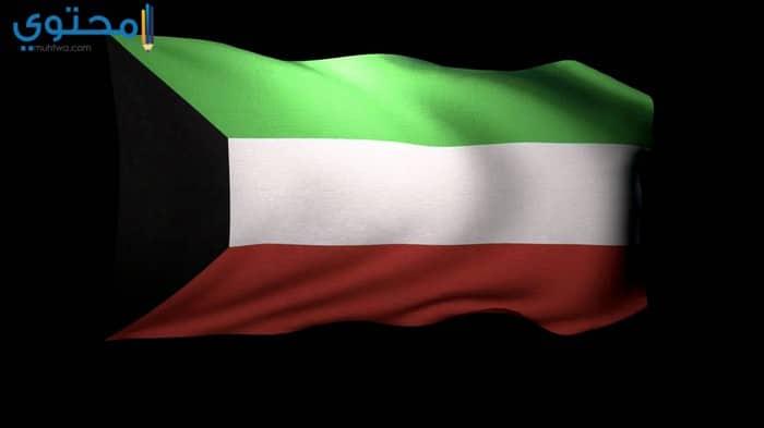 أجمل خلفيات علم الكويت