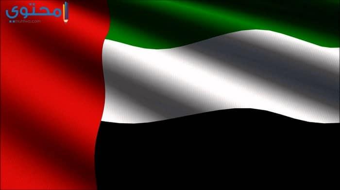 صور ورمزيات علم الكويت
